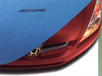 2004 Honda Accord Car Cover
